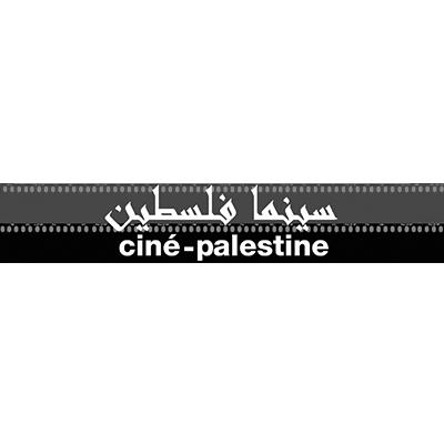27. Ciné palestine
